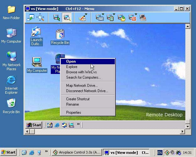 UltraVNC 1.0.5.6 - удаленное администрирование