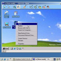UltraVNC 1.0.5.6 - удаленное администрирование, удаленный доступ, удаленное управление компьютером