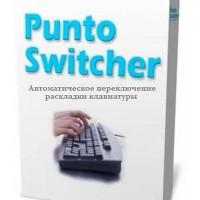 Punto Switcher 3.1.1 - автоматическое переключение раскладки клавиатуры