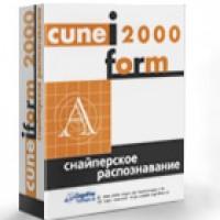 OCR CuneiForm - система оптического распознавания текстов - FreeWare аналог Fine Reader