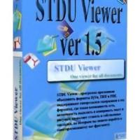 STDU Viewer - просмотр PDF, DjVu, TIFF, FB2, XPS, TCR