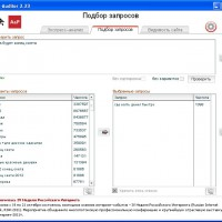 Site-Auditor - для оценки продвижения сайта
