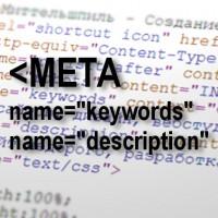 Как прописать правильные мета-теги для сайта