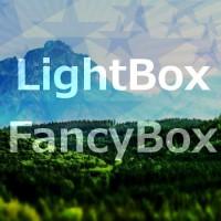 Простая и красивая галерея для сайта с помощью LightBox или FancyBox
