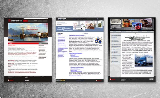 Сайт Визитка в Челябинске - создание сайтов от веб-студии Миттельшпиль