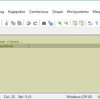 Курсор за концом сроки notepad++ и виртуальные пробелы