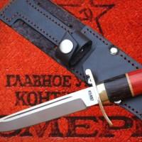 Интернет-магазин ножей кузнец Вакула
