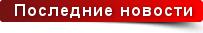 Последнии новости стиудии создания сайтов Миттельшпиль