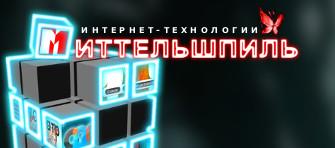 Студия создания и продвижения сайтов Mittelspiel - Челябинск